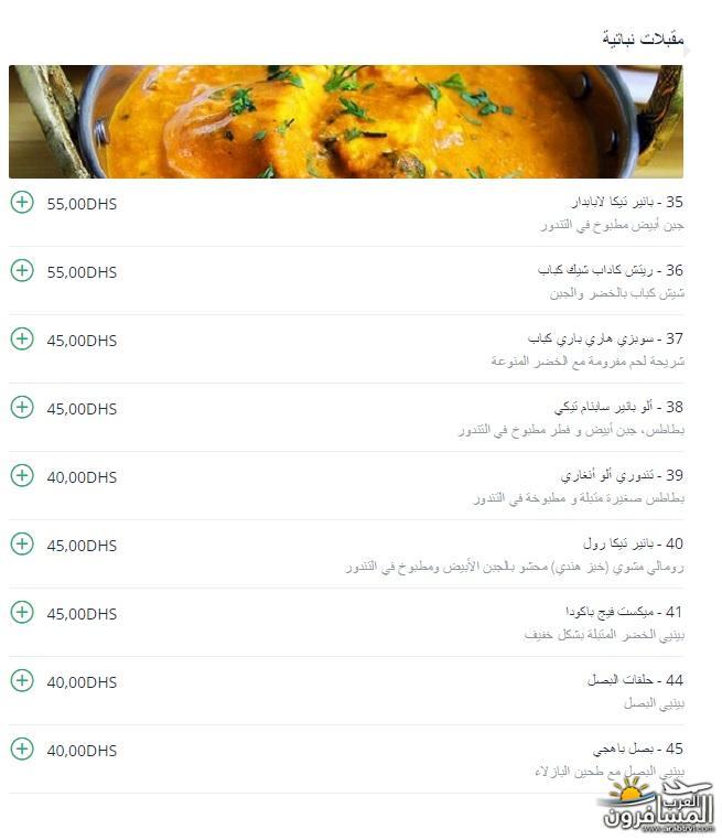 arabtrvl1479372288124.jpg