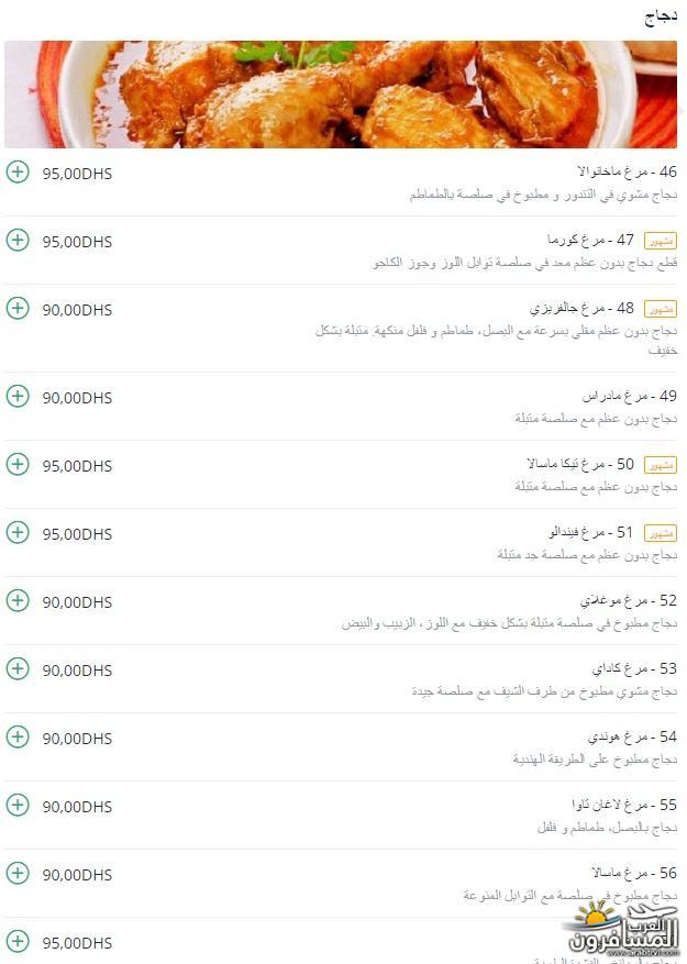 arabtrvl147937228826.jpg