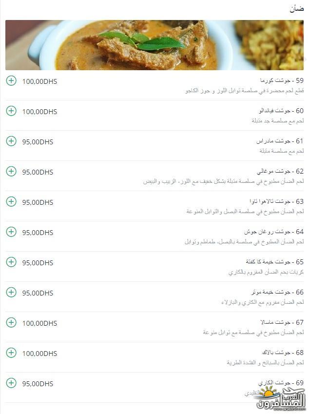 arabtrvl1479372288237.jpg