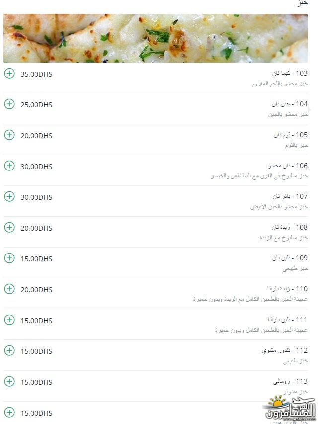 arabtrvl14793722883510.jpg