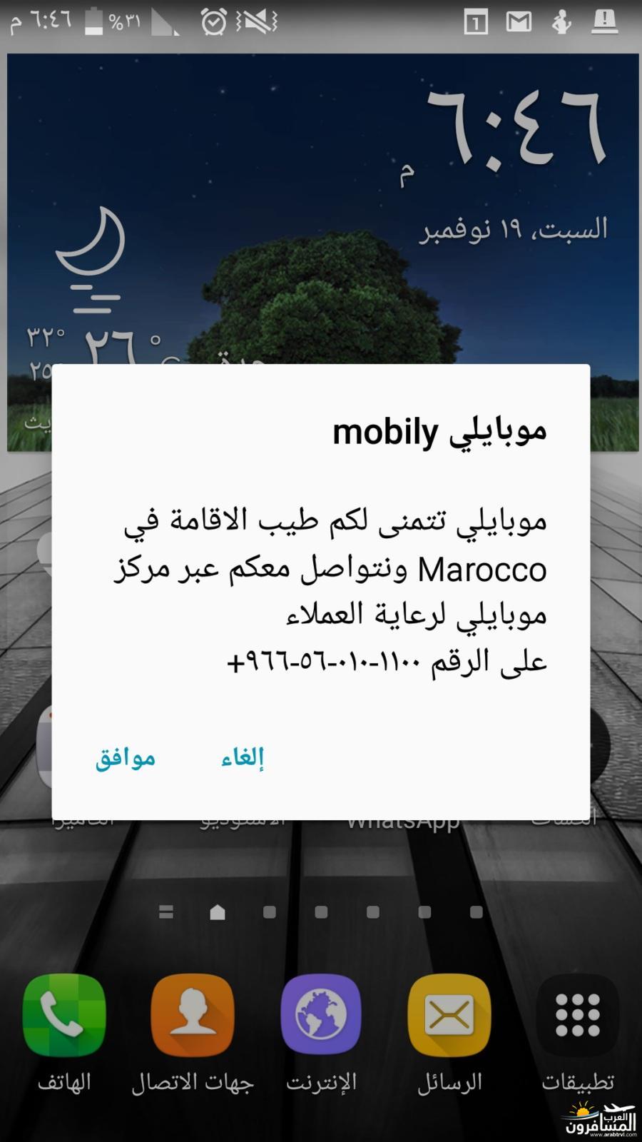 arabtrvl1480192772123.jpg