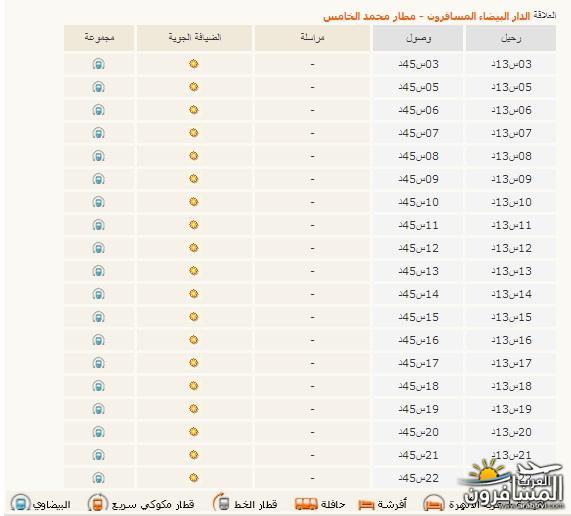 arabtrvl1464124236921.jpg
