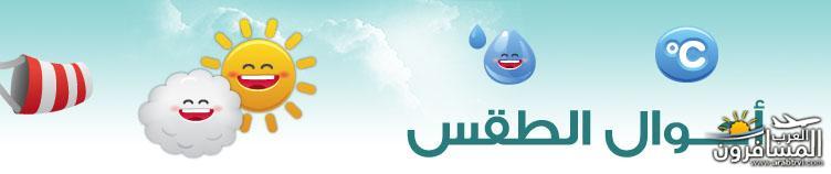 arabtrvl14646069141410.jpg