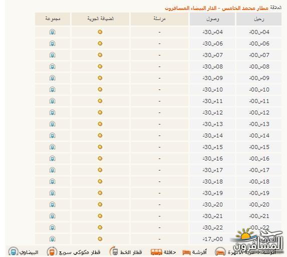arabtrvl14647946841.jpg
