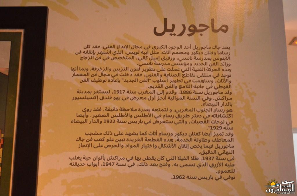 arabtrvl1465469978847.jpg