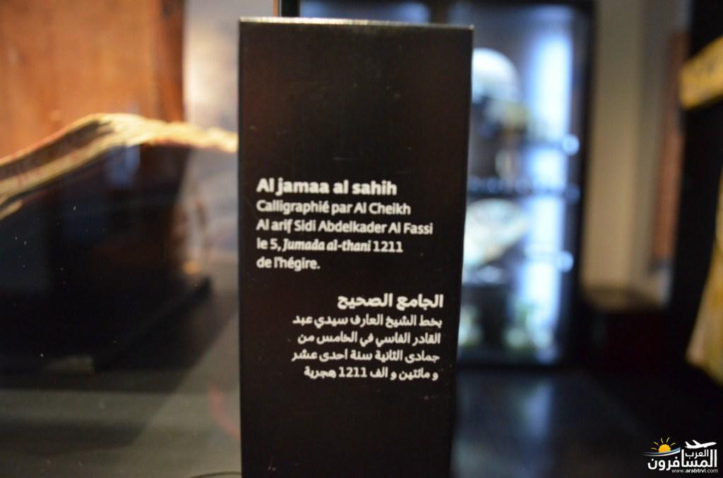 arabtrvl1465470197399.jpg