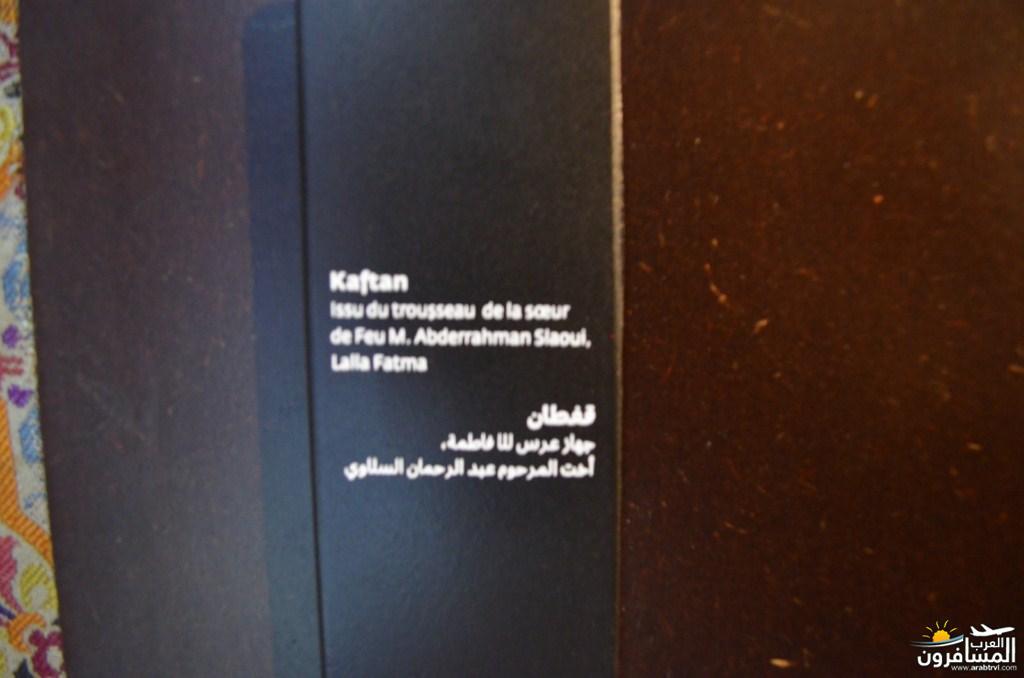 arabtrvl1465470351482.jpg