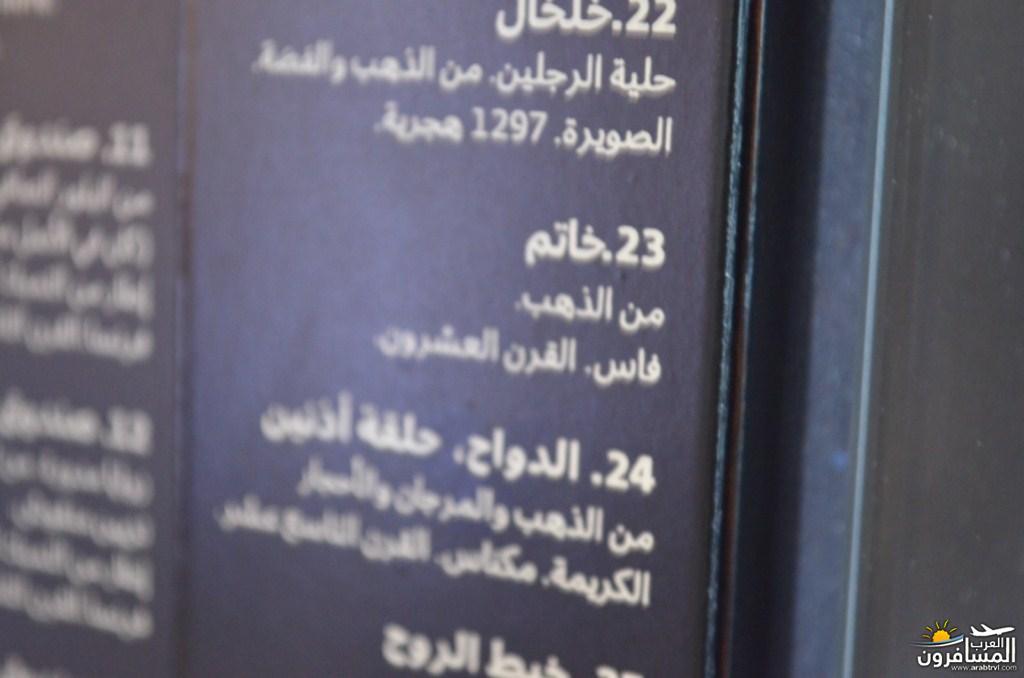 arabtrvl1465470411052.jpg