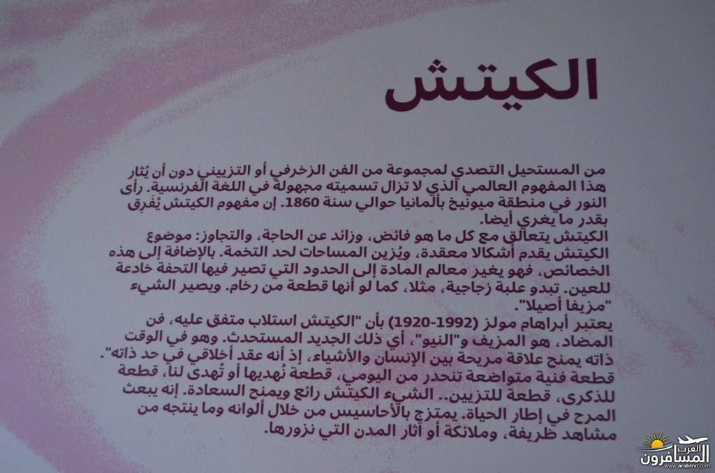 arabtrvl1465470444598.jpg