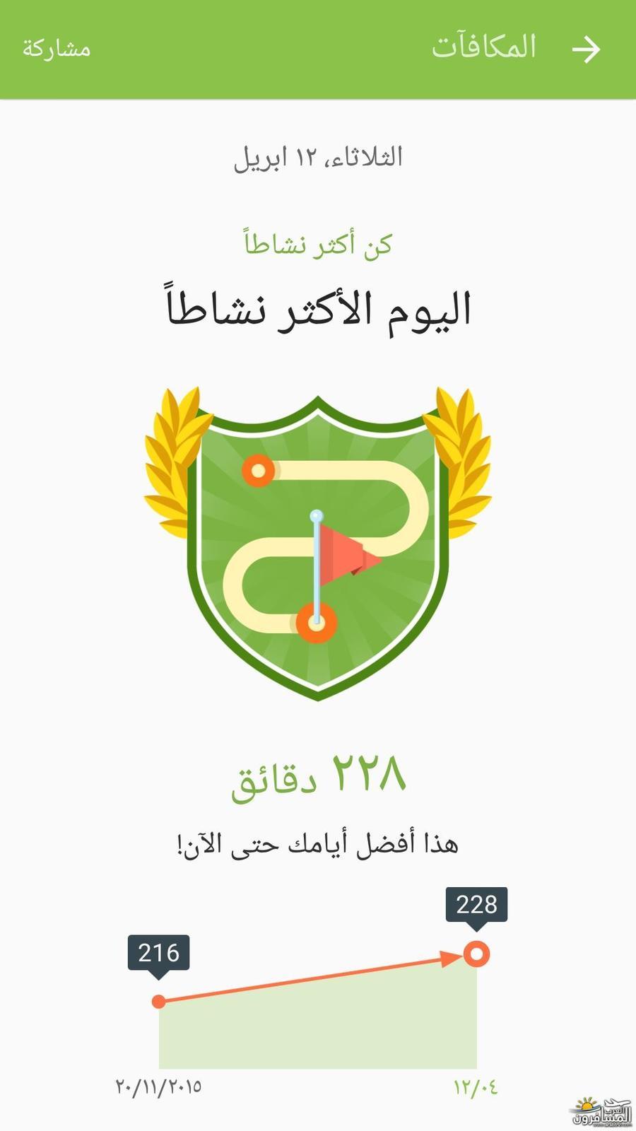 arabtrvl1466771740744.jpg