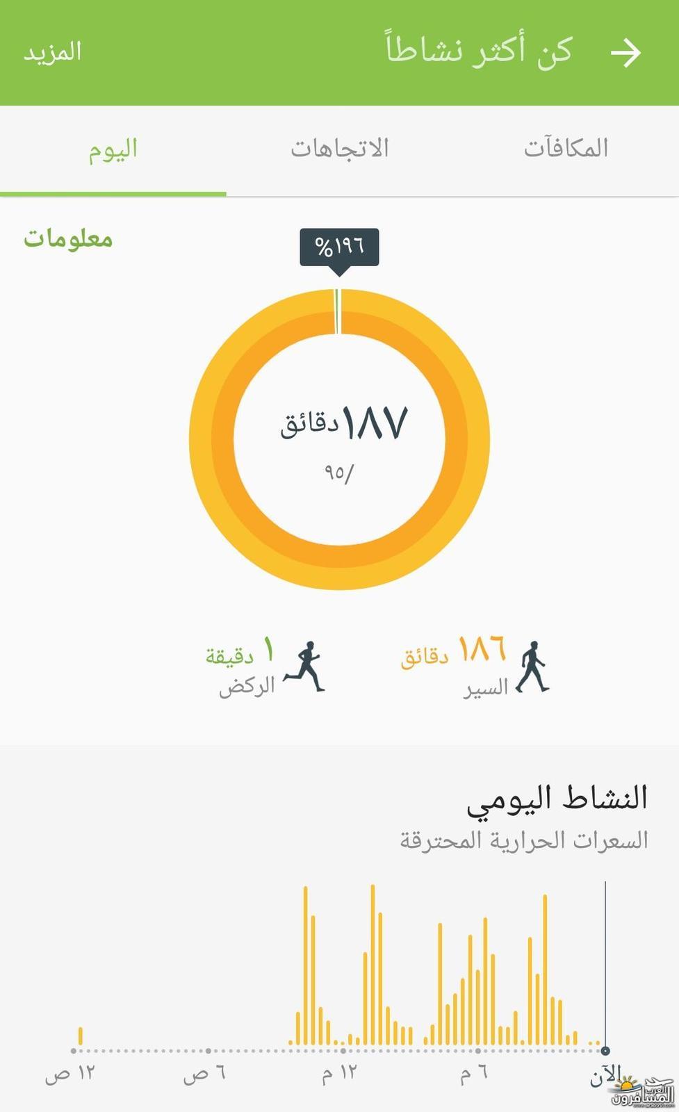 arabtrvl1466771740633.jpg