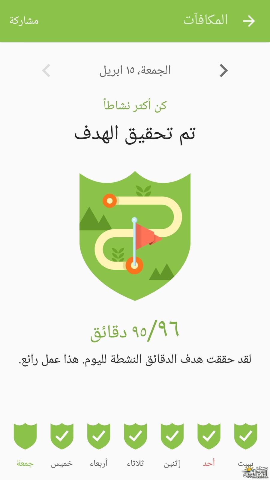 arabtrvl1466771741036.jpg