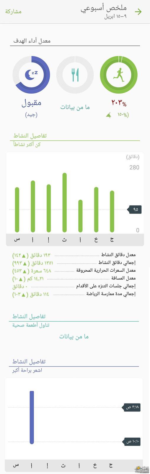 arabtrvl1466771741157.jpg
