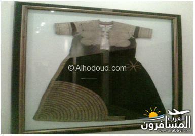arabtrvl1465899443522.jpg