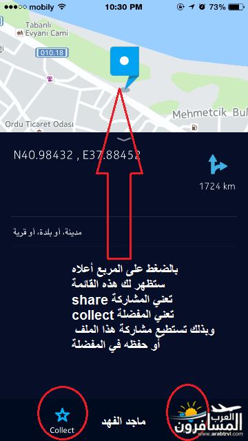 arabtrvl146888244181.png