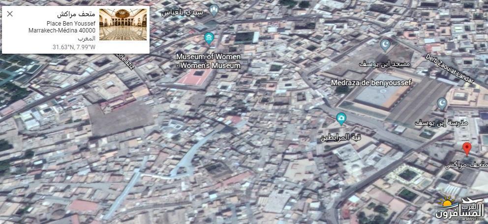إحداثيات بعض الأماكن السياحية-635236