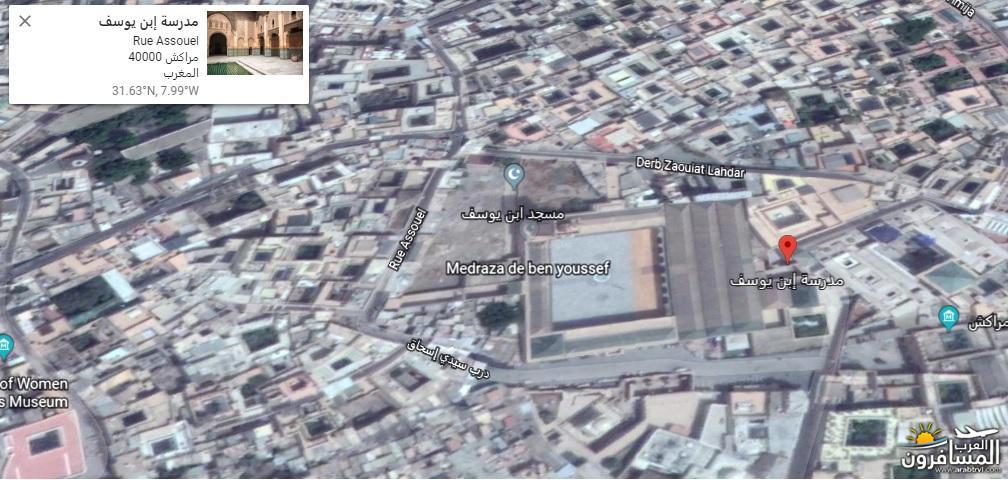 إحداثيات بعض الأماكن السياحية-635239