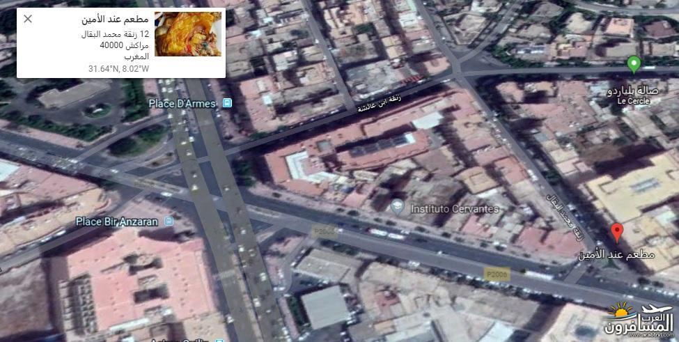 إحداثيات بعض الأماكن السياحية-635247