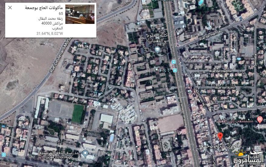 إحداثيات بعض الأماكن السياحية-635248