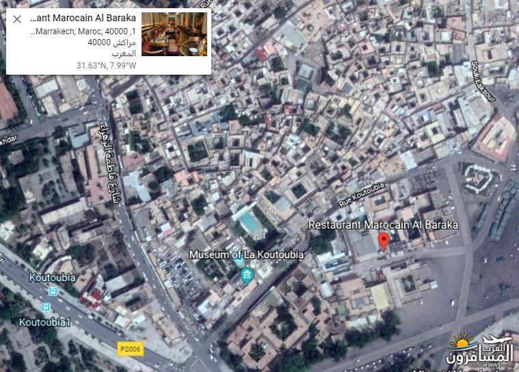 إحداثيات بعض الأماكن السياحية-635249