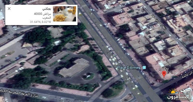 إحداثيات بعض الأماكن السياحية-635250