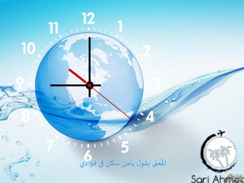 لهجة أهل المغرب-635457