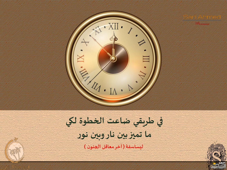 لهجة أهل المغرب-635461
