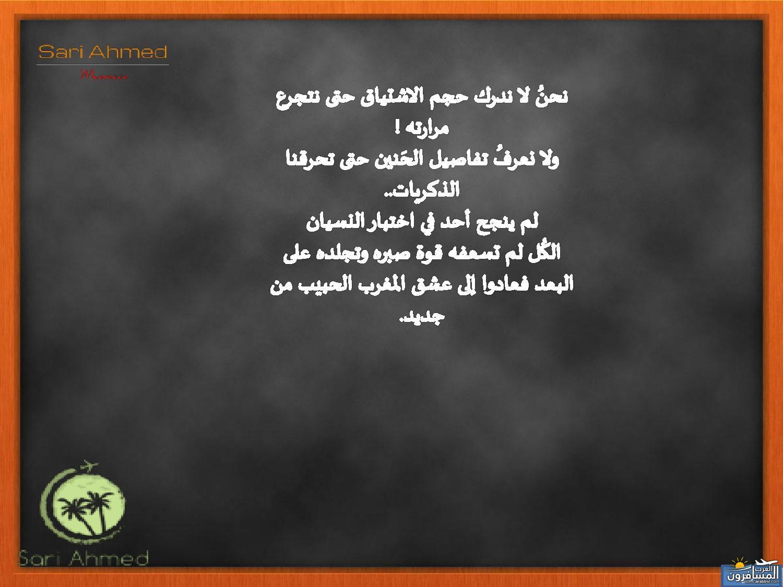 arabtrvl1484813925611.jpg