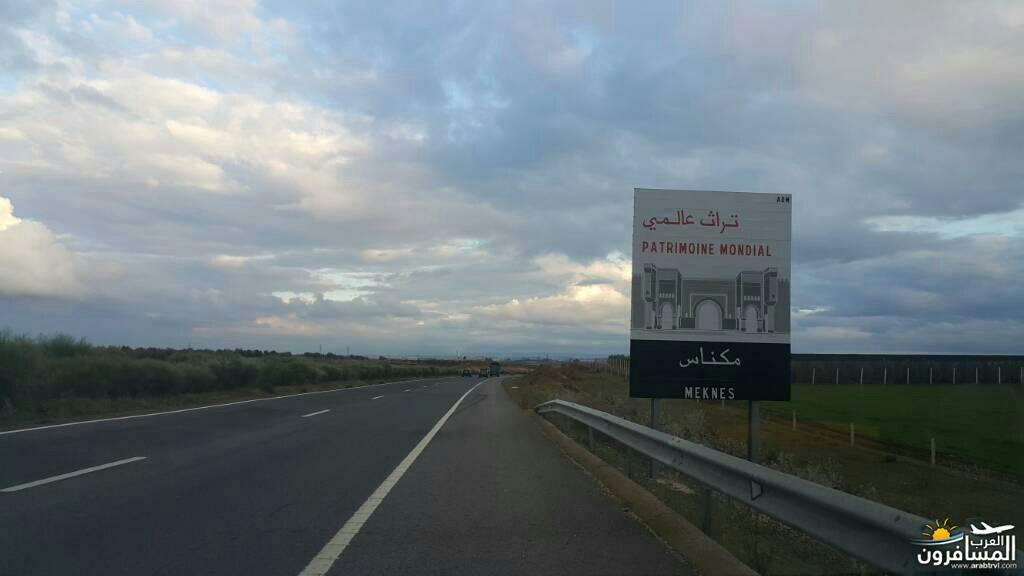 لهجة أهل المغرب-635497