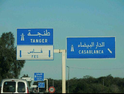 لهجة أهل المغرب-635514