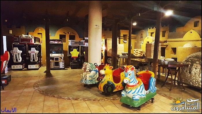 638020 المسافرون العرب مطعم ديوان زمان