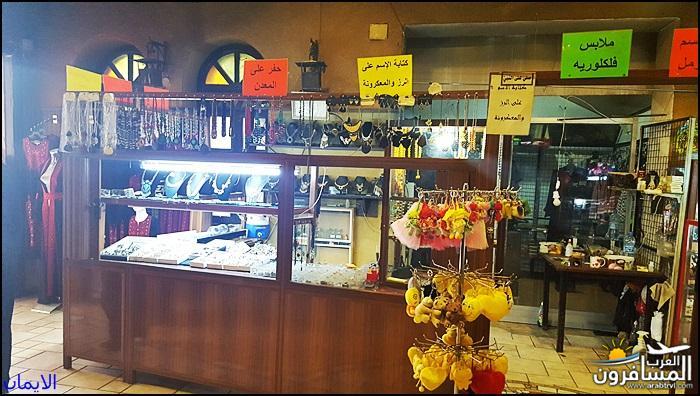 638021 المسافرون العرب مطعم ديوان زمان