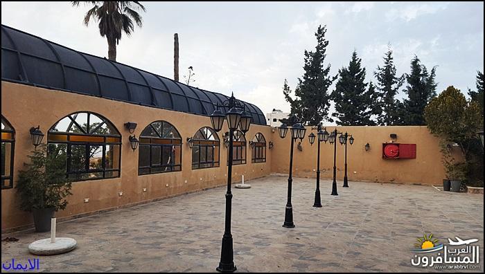 638029 المسافرون العرب مطعم ديوان زمان