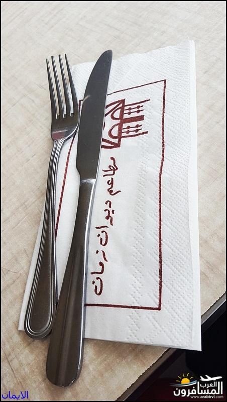 638035 المسافرون العرب مطعم ديوان زمان