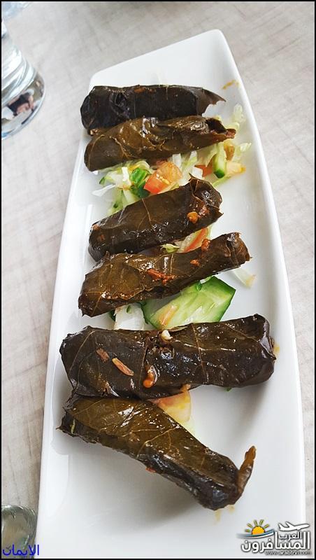 638047 المسافرون العرب مطعم ديوان زمان