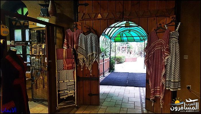 638059 المسافرون العرب مطعم ديوان زمان