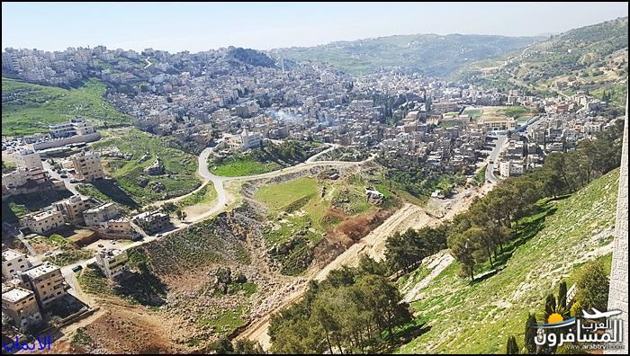 638306 المسافرون العرب الطبيعة الجبلية الخلابة