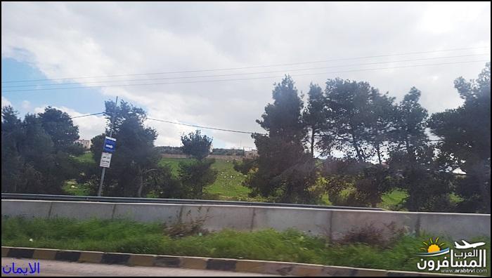 638307 المسافرون العرب الطبيعة الجبلية الخلابة