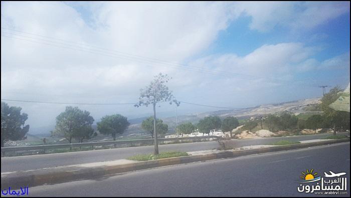 638312 المسافرون العرب الطبيعة الجبلية الخلابة