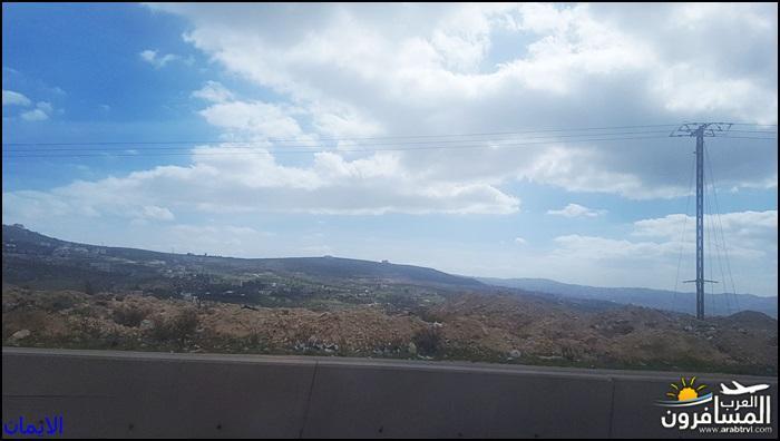 638315 المسافرون العرب الطبيعة الجبلية الخلابة