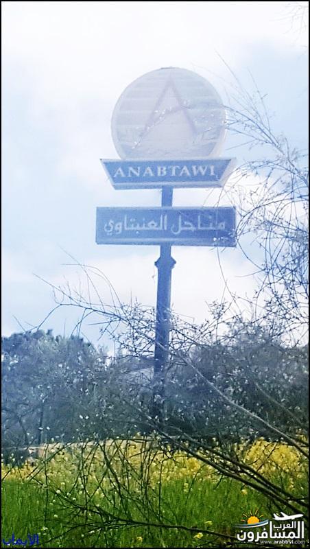 638322 المسافرون العرب الطبيعة الجبلية الخلابة