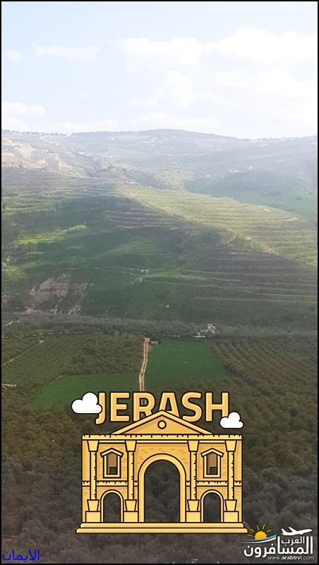 638328 المسافرون العرب الطبيعة الجبلية الخلابة