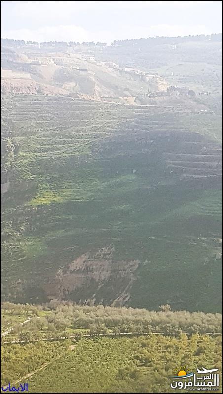 638331 المسافرون العرب الطبيعة الجبلية الخلابة