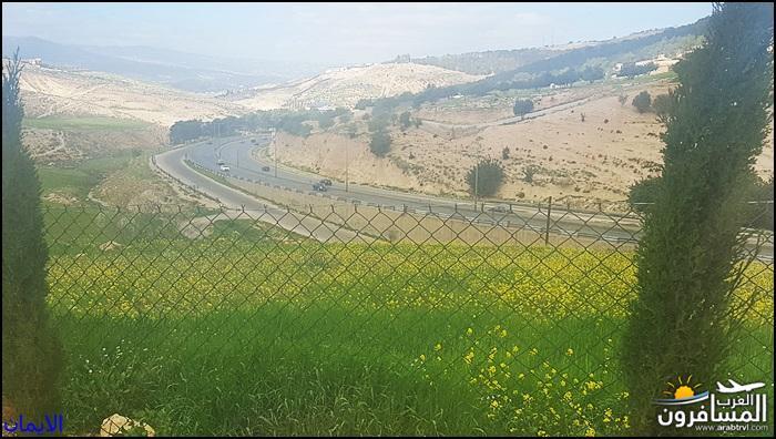 638362 المسافرون العرب الطبيعة الجبلية الخلابة