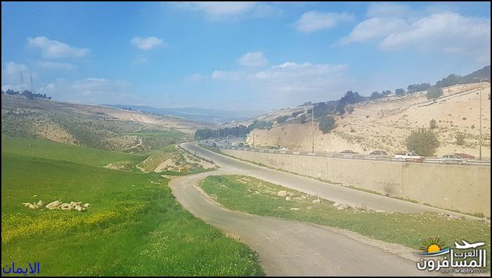 638376 المسافرون العرب الطبيعة الجبلية الخلابة