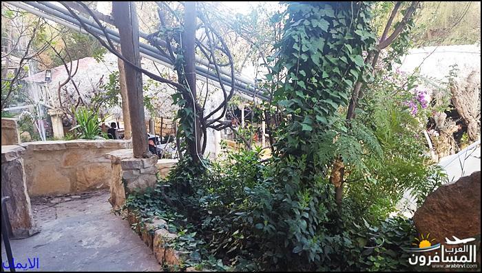 638397 المسافرون العرب الطبيعة الجبلية الخلابة