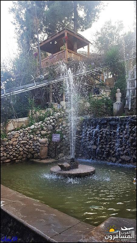 638399 المسافرون العرب الطبيعة الجبلية الخلابة