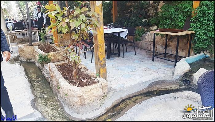 638411 المسافرون العرب الطبيعة الجبلية الخلابة