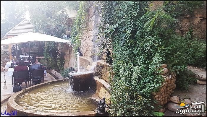 638419 المسافرون العرب الطبيعة الجبلية الخلابة
