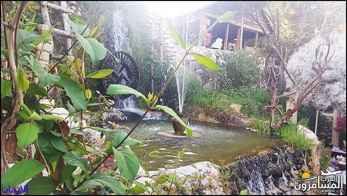 638421 المسافرون العرب الطبيعة الجبلية الخلابة